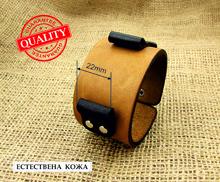 Каишки за часовници от естествена кожа
