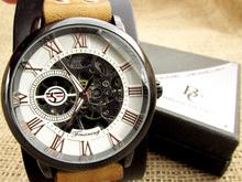 Мъжки часовник (механичен)