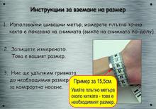 1504650129__.jpg