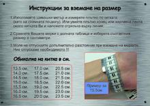 1551861272_razmeri_za_kojeni_griwni_bg.jpg