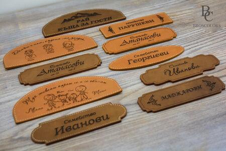 Табелки за Врата от Естествена Кожа